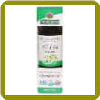 Nature's Answer Organic Tea Tree Oil (.5 oz)